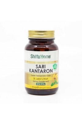 Shiffa Home Sarı Kantaron K...